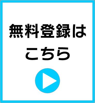 key_small_03